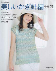 montones de hermosos modelos a crochet y en punto.