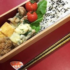 Grilled chicken with basil & melted cheese – Japanese lunch box