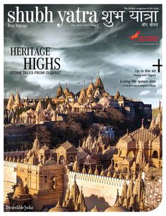 The #Coverpage of May 2016 issue of Shubh Yatra in-flight #magazine. Read it online at http://shubh-yatra.in/