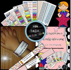 Browse over 60 educational resources created by Mia taxi ma poia taxi in the official Teachers Pay Teachers store. Classroom Rules, Classroom Organization, Classroom Management, Classroom Ideas, Class Rules, School Staff, My Teacher, Special Education, Kids And Parenting