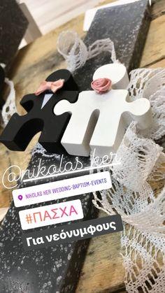 Πασχαλινές συνθέσεις με σοκολατένιο αυγό και λαμπάδα! #nikolasker #nea_ionia #pasxa #athens #kids #nonos #nona #boy #girl #greekeaster #easter #πάσχα #pasxa #πασχαλινήλαμπάδα Easter Ideas, Easter Crafts, Place Cards, Place Card Holders, Weddings, Crafts, Bodas, Wedding, Mariage
