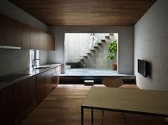 House in Hiro by Suppose Design Office - Dezeen