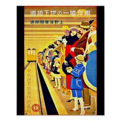 Poster-Vintage Travel Art-Japan 5