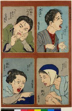 "Tako tobashi / Sakusha no hitorigoto / Tsuribito / Nomitori manako (His kite has blown away / The writer talks to himself /  Fisherman / Eagle eyes) from ""Hyaku menso (A Hundred Faces)"" series, 1883 by Kobayashi Kiyochika"