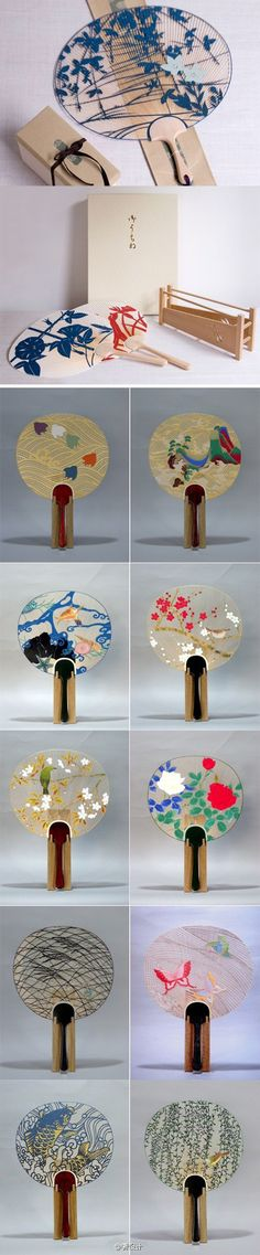 Uchiwa: Old Japanese was using to send wind to face