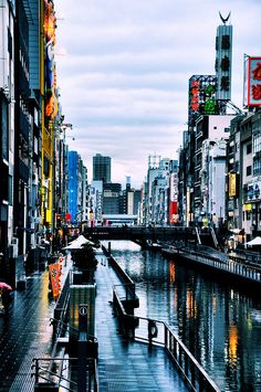 Downtown Osaka .....JAPAN .... (this photo makes me homesick for a place I've never been. jw)