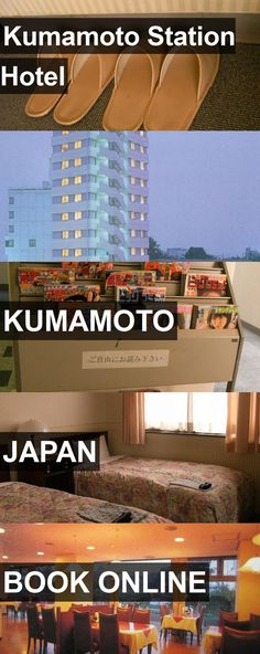 Kumamoto Station Hotel in Kumamoto, Japan. For more information, photos, reviews and best prices please follow the link. #Japan #Kumamoto #travel #vacation #hotel