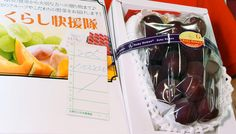 Giant Grapes Sell for Nearly $11000 at Japanese Auction