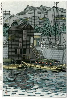 Kasamatsu Shiro JAPANESE Woodblock Print SHIN HANGA Yanagibashi Bridge in Antiques, Asian Antiques, Japan, Prints | eBay
