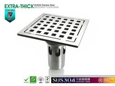 Viborg Deluxe Solid Sus304 Stainless Steel Casting ExtraThick Super HeavyDuty Deodorizing Bathroom Floor Drain Gs15