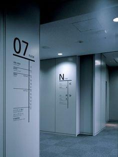 NTT DOCOMO大阪南港ビル