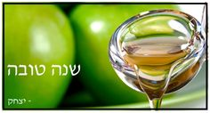 Rosh Hashana-may all have a sweet new year.