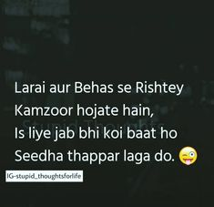Chal thikk h My Diary Quotes, Bff Quotes, Attitude Quotes, Friendship Quotes, Funny Quotes In Hindi, Stupid Quotes, Stupid Funny Memes, Fabulous Quotes, Romantic Love Quotes
