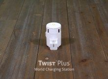 Portable Universal Adapter That Comes With Twist! http://techmash.co.uk/2015/03/03/portable-universal-adapter-that-comes-with-twist/ #oneadapir #twistplus