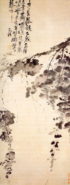 Xu Wei(徐渭 Chinese, 1521-1593) Grapes  葡萄  Ming Dynasty Hanging scroll, ink on silk