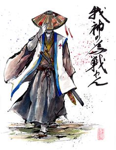 Print 8x10 Catholic Crusader Samurai Series I Japanese Calligraphy I fight for God