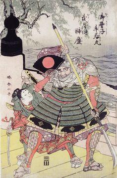 Shunzan Katsukawa / Onzoshi Ushiwakamaru und Musashibo Benkei