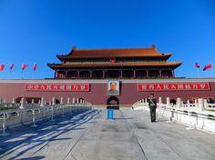 Beijing – Die Stadt der Überwachungskameras – Seit dem ich in China bin begleiten mich überall Überwachungskameras. In den U-Bahnen, more pictures here https://www.overlandtour.de/beijing-die-stadt-der-uberwachungskameras/
