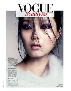 Sung-Hee-Kim-by-Marcus-Ohlsson-for-Vogue-China-October-2013-2