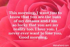 Good Morning Wishes for Him | Good Morning Messages for Him