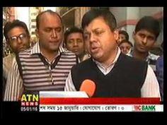 Bangla News Live Today 6 January 2016 On ATN News Bangladesh News