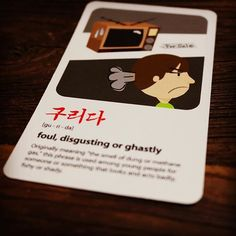 You've got to be kidding! 구리다 [gu-ri-da] to be foul, disgusting or ghastly; lack taste Blind Date 희연 How was the guy you met yesterday? 민희 Ah, absolutely gurida. His style was gurida, and he only bragged about himself.