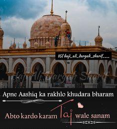 😘😘Ya Tajuddin Sarkar🙏🙏🙏❤️❤️ Islamic Status, Allah, Taj Mahal, Zara, Quotes, Travel, Quotations, Qoutes, Viajes