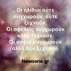 ... Unique Quotes, Meaningful Quotes, Funny Quotes, Life Quotes, Greek Words, Greek Quotes, Friends In Love, Psychology, Funny Pictures