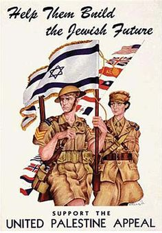 Help Them Build the Jewish Future | The Palestine Poster Project Archives