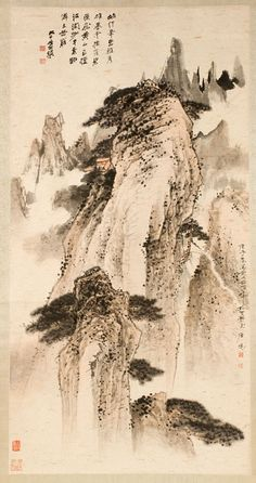 Landscape of Huangshan, Tang Hong (b. 1926) and Zhang Daqian (1899-1983), China, 1960, ink & color on paper