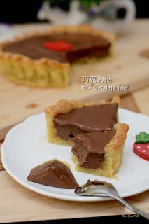 Coco's Sweet Tooth ......The Furry Bakers: 巧克力挞 Rich Chocolate Tart