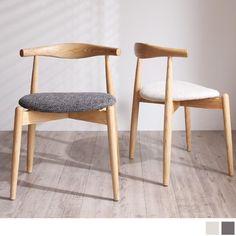 北欧デザイナーズチェア【Rour】ラウール/エルボーチェア・2脚組。ハンス・J・ウェグナーが1956年にデザインした傑作チェア2脚セット。カラーは2色。 Wishbone Chair, Interior Inspiration, Furniture Design, Dining Chairs, Lounge, Woodworking, Table, Yahoo, Home Decor