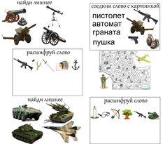Сценарий праздника 23 февраля! от пользователя «id1833307» на Babyblog.ru