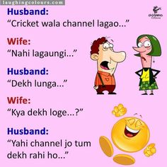 #laughing colors Funny Chat, Funny Jokes In Hindi, Very Funny Jokes, Funny Qoutes, Good Jokes, Jokes Quotes, Funny Sarcastic, Punjabi Jokes, Punjabi Funny