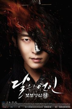 Why Lee Joon-ki is a wolf although he's an emperor @ HanCinema :: The Korean Movie and Drama Database