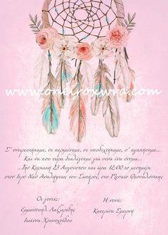 #Προσκλητήριο #Βάπτισης για #Κορίτσι με θέμα #Ονειροπαγίδα με #Ροζ #Ανοιχτό #Φόντο