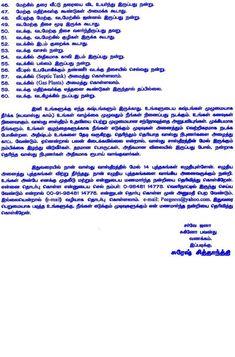 Tamil Vastu Website - Manaiyadi Sastram - Vastu in Tamil Good Life Quotes, Life Is Good, Tamil Astrology, Living Room Wall Wallpaper, Spiritual Stories, Swami Vivekananda Quotes, Astrology Books, Honesty And Integrity, Language Quotes
