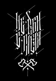 Cyrillic calligraphy experiments on Behance