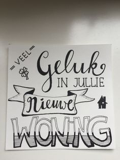 Creative Lettering, Brush Lettering, Cumpleaños Diy, Internet Art, Handwriting, Cardmaking, Texts, Diy And Crafts, New Homes