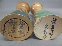 Niiyama Manabu 新山学 (1930- ), Master Niiyama Hisashi, both 26 cm, signatures