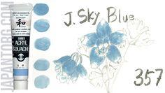 ag-357-japanesque-sky-blue