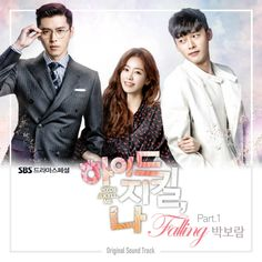 Download [Single] Park Bo Ram – Hyde Jekyll, Me OST Part.1 (MP3)