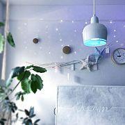 DailyRoomClip vol.2018-07-09 - 2枚目のお部屋写真 Lighting, Home Decor, Decoration Home, Light Fixtures, Room Decor, Lights, Lightning, Interior Decorating