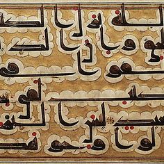 LACMA Collection of Islamic Calligraphy