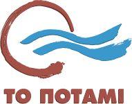 The River (Greece) Political Logos, Political Party, Social Democracy, Politics, River Logo, Greece, Blog, Parties, Fiestas