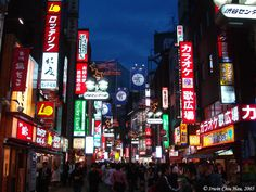 The hustle-and-bustle of Japan