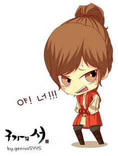 Gu Family Book Big Bang Top, Gu Family Books, Gumiho, Korean Anime, Fanart, Lee Seung Gi, Korean Drama Movies, Jung Yong Hwa, Korean Entertainment