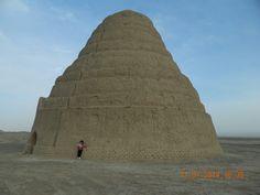 Aab Anbar - Ice house (building) - Wikipedia, the free encyclopedia