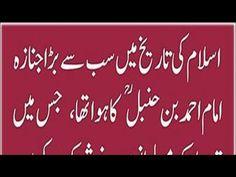 Quran Aur Hadees: 6 Beautiful Hdees With Quran Aur Hadees Islamic Society, Quran, Beautiful, Holy Quran