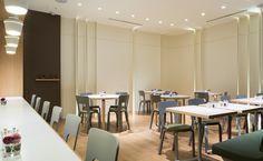 青山店 | TORAYA CAFE/トラヤカフェ